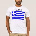 Camiseta griega del orgullo