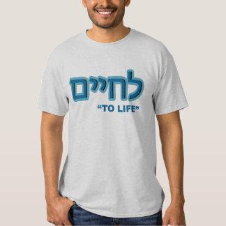 """Camiseta hebrea de L'Chaim (""""a la vida"""") Remera"""