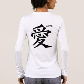 Camiseta japonesa de la tarjeta del día de San