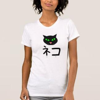 Camiseta japonesa del gato