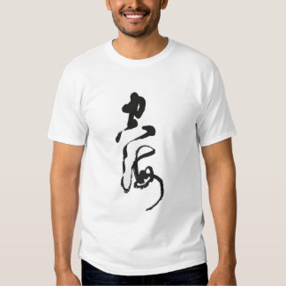 "Camiseta ""Ku-Kai "" del kanji Camisas"