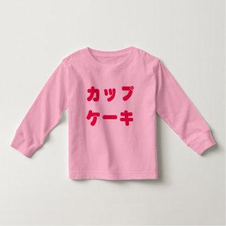 Camiseta larga del niño de la manga de la