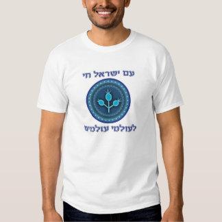 Camiseta O Povo de Israel Vive Para Sempre Camisas