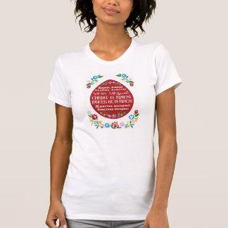 Camiseta ortodoxa de Pascua del huevo rojo (suben Camisas