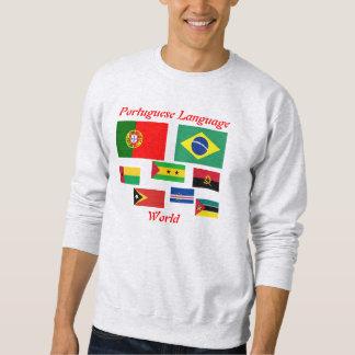 Camiseta portuguesa del mundo de la lengua sudaderas encapuchadas