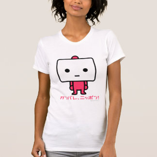 Camiseta - queso de soja - rosa