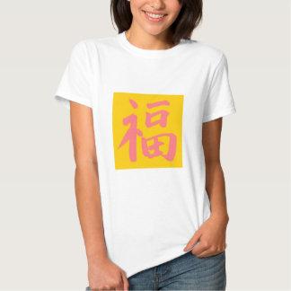 Camiseta rosada del kanji de la felicidad de la remera