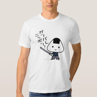 Camiseta - samurai de Riceball - Ganbare Japón Playera