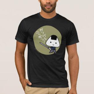 Camiseta - samurai de Riceball - oro de Ganbare