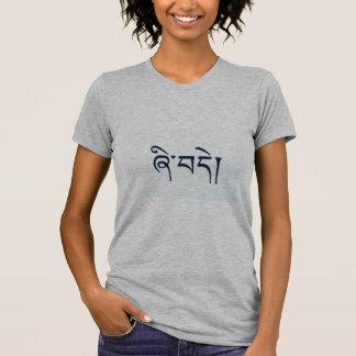 Camiseta tibetana de la paz