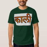 Camiseta w/name del bosque de Kali solamente Playeras