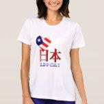 Camisetas americano de Japón de la ayuda