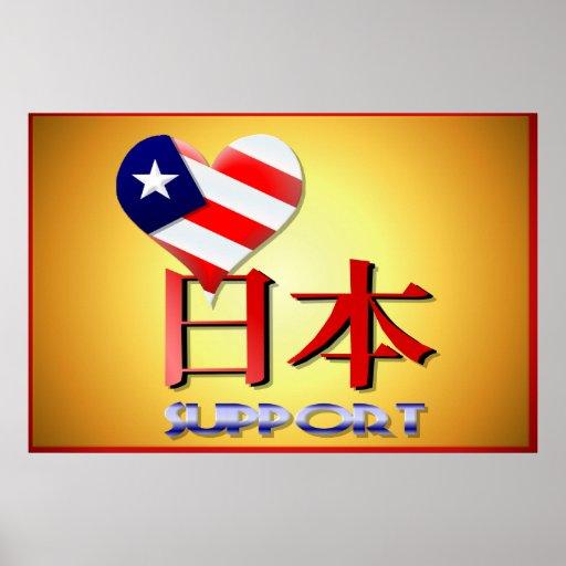 Camisetas americano de Japón de la ayuda Impresiones
