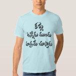 Camisetas de Dookudu Polera