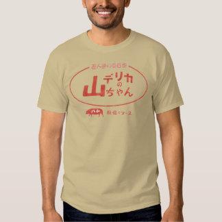 camisetas del デリカの山ちゃん remeras
