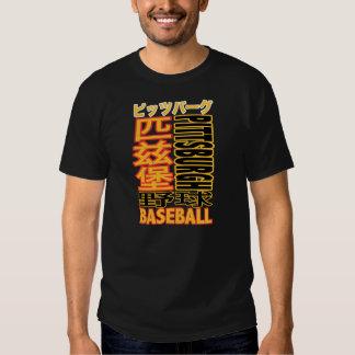 Camisetas del kanji del equipo de béisbol de playera
