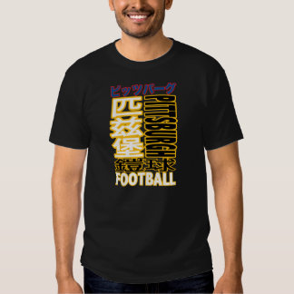 Camisetas del kanji del equipo de fútbol de playeras