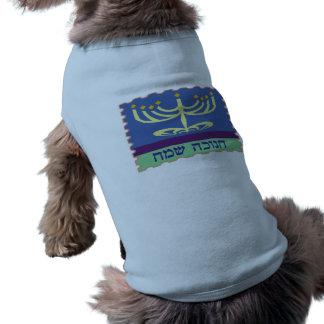 Camisetas del perro de Chanukah Sameach Menorah Ropa Para Mascota