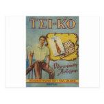 Camisetas griego Tsi-ko del anuncio viejo Tarjeta Postal