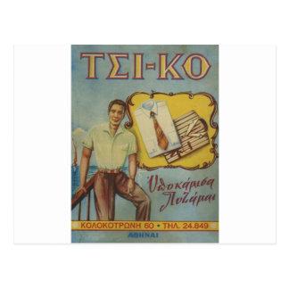 Camisetas griego Tsi-ko del anuncio viejo Postal