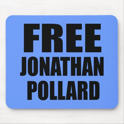 Camisetas libres del árbol descopado de Jonatán, b Tapetes De Raton