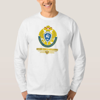 Camisetas ruso de la contrainteligencia poleras