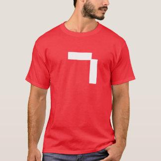 camisetas suizas de la bandera - proporciones