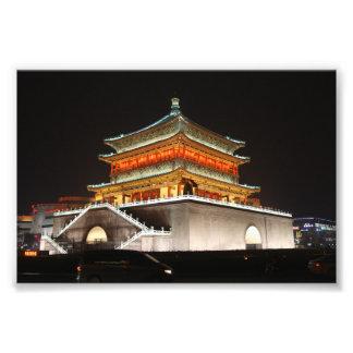 Campanario de Xi'an en la impresión de la foto de