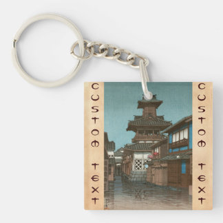 Campanario en hanga de la espinilla de Okayama Has Llavero Cuadrado Acrílico A Doble Cara