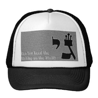Can You Read the Writing on... Trucker Hat