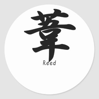Caña traducida a símbolos japoneses del kanji pegatina redonda