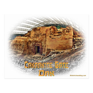 Canaanite Gate, Dan Postcard