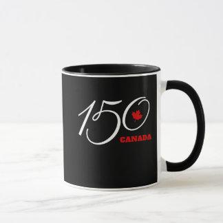 Canada 150 Coffee Mug.  Canada Day Celebration Mug