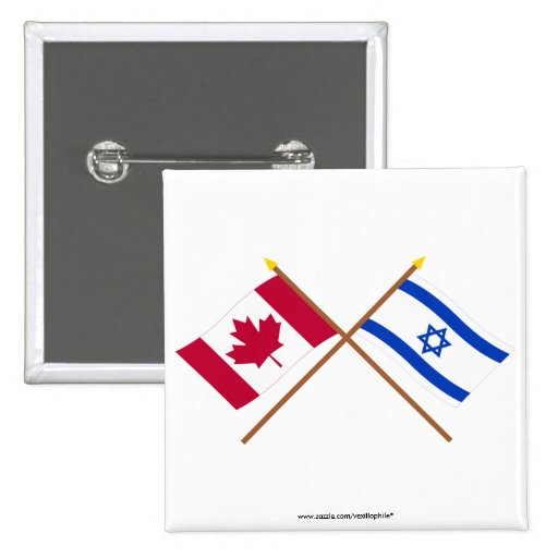 Canada and Israel Crossed Flags 2 Inch Square Button