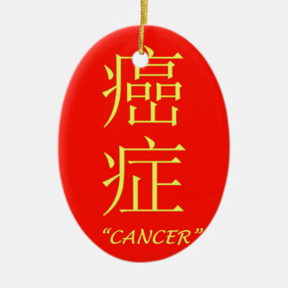 """Cancer"" zodiac sign Chinese translation Ceramic Ornament"