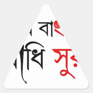 Canción bengalí pegatinas triangulo