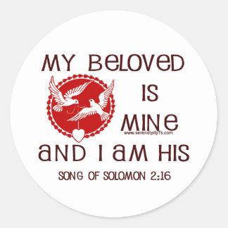 Canción del 2:16 de Solomon Pegatina Redonda