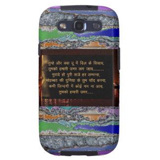 Canción romántica de la escritura del HINDI Samsung Galaxy SIII Funda