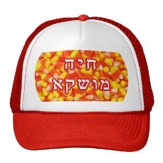 Candy Corn Chaya Mushka Trucker Hat