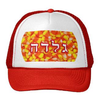Candy Corn Gilda Trucker Hat
