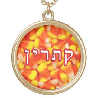 Candy Corn Katherine, Catherine Gold Plated Necklace