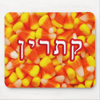 Candy Corn Katherine Catherine Mouse Pads