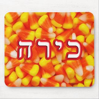 Candy Corn Kira, Kyra Mouse Pad