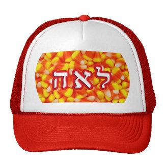 Candy Corn Leah, Lea Trucker Hat