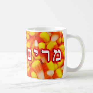 Candy Corn Miriam, Miryam (Mary) Coffee Mug