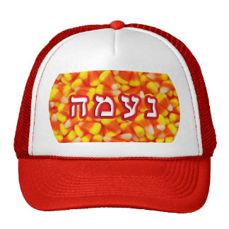 Candy Corn Naama Trucker Hat
