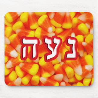 Candy Corn Noa, Noah Mouse Pad