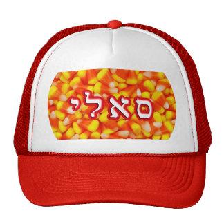 Candy Corn Sally, Sallie Trucker Hat