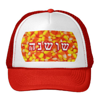 Candy Corn Shoshana, Shoshanah (Susan) Trucker Hat