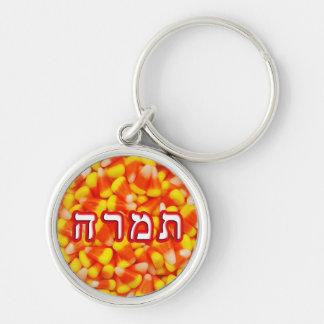 Candy Corn Tamara, Tamarah (Tammy) Keychain